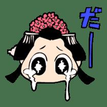Maru-hime! sticker #379779