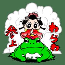 Maru-hime! sticker #379780
