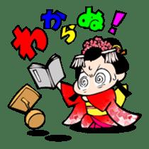 Maru-hime! sticker #379781
