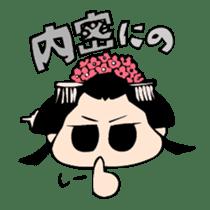 Maru-hime! sticker #379782