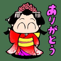 Maru-hime! sticker #379784