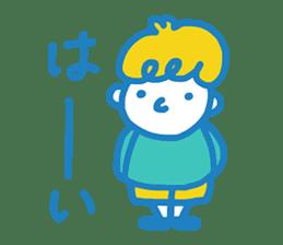 I'm pokun sticker #379906