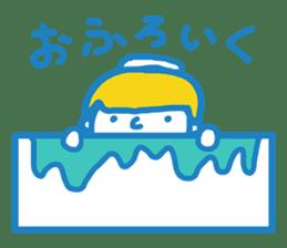 I'm pokun sticker #379908