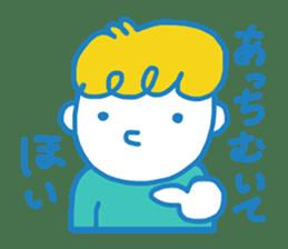 I'm pokun sticker #379922