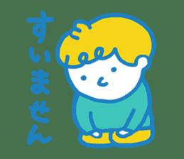 I'm pokun sticker #379928