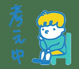 I'm pokun sticker #379931