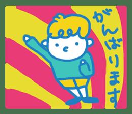 I'm pokun sticker #379932