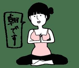 yurusuta(yoga/Daily conversation ver.) sticker #380545