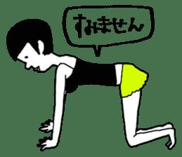 yurusuta(yoga/Daily conversation ver.) sticker #380547
