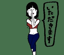 yurusuta(yoga/Daily conversation ver.) sticker #380549