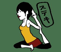 yurusuta(yoga/Daily conversation ver.) sticker #380552