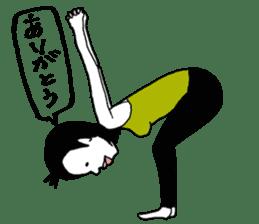 yurusuta(yoga/Daily conversation ver.) sticker #380554