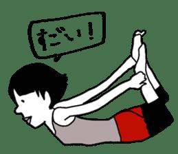yurusuta(yoga/Daily conversation ver.) sticker #380555