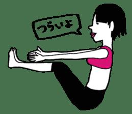yurusuta(yoga/Daily conversation ver.) sticker #380557