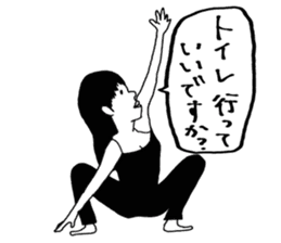 yurusuta(yoga/Daily conversation ver.) sticker #380558