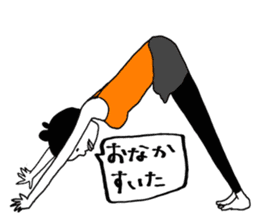 yurusuta(yoga/Daily conversation ver.) sticker #380560