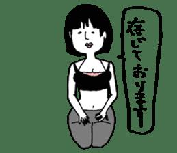 yurusuta(yoga/Daily conversation ver.) sticker #380562
