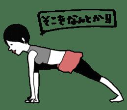 yurusuta(yoga/Daily conversation ver.) sticker #380564