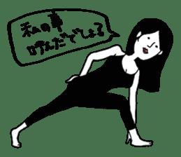 yurusuta(yoga/Daily conversation ver.) sticker #380565