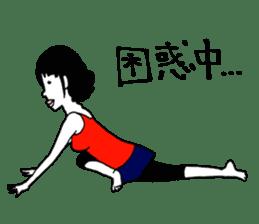 yurusuta(yoga/Daily conversation ver.) sticker #380568