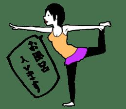 yurusuta(yoga/Daily conversation ver.) sticker #380570