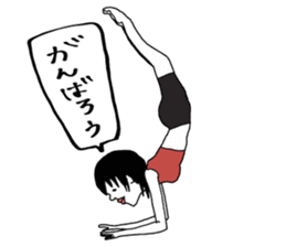 yurusuta(yoga/Daily conversation ver.) sticker #380573