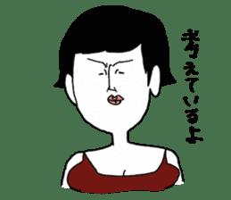 yurusuta(yoga/Daily conversation ver.) sticker #380575