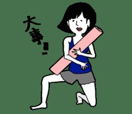 yurusuta(yoga/Daily conversation ver.) sticker #380577