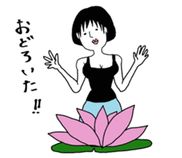 yurusuta(yoga/Daily conversation ver.) sticker #380581