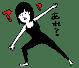 yurusuta(yoga/Daily conversation ver.) sticker #380583