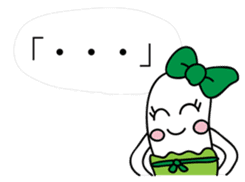 Leek-chan sticker #380840