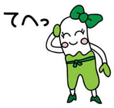 Leek-chan sticker #380841