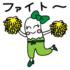 Leek-chan sticker #380842