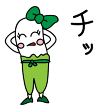 Leek-chan sticker #380844