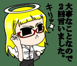 Lovely Otaku Angel sticker #382711