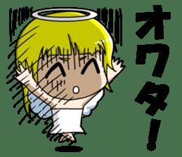 Lovely Otaku Angel sticker #382718