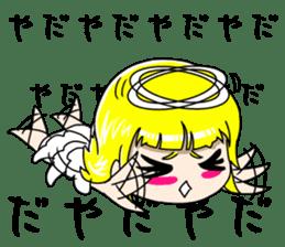 Lovely Otaku Angel sticker #382722