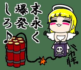 Lovely Otaku Angel sticker #382723