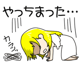 Lovely Otaku Angel sticker #382732