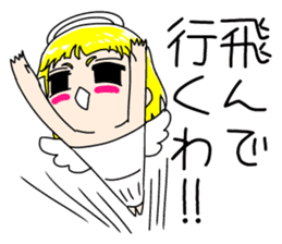 Lovely Otaku Angel sticker #382734