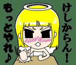 Lovely Otaku Angel sticker #382736