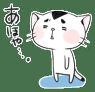 Cat in Osaka sticker #383387