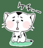 Cat in Osaka sticker #383391