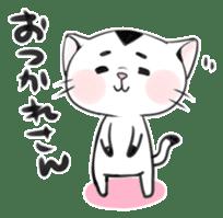 Cat in Osaka sticker #383392