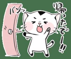 Cat in Osaka sticker #383393
