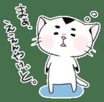 Cat in Osaka sticker #383396