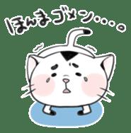 Cat in Osaka sticker #383397