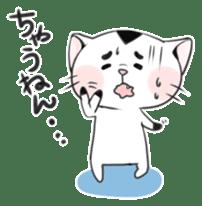 Cat in Osaka sticker #383398