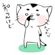 Cat in Osaka sticker #383408