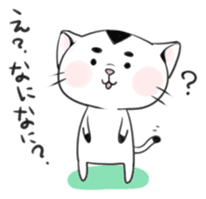 Cat in Osaka sticker #383415